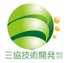 三協技術開発株式会社
